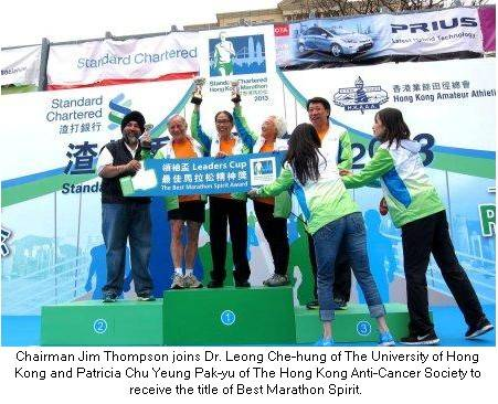 Chairman Jim Thompson Joins Dr Leong Che Hung, Patricia chu yeung Pak yu for title of best marathon spirit